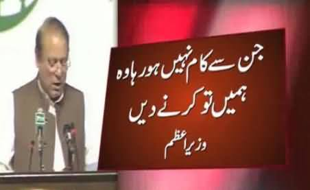 PTI is Not Doing Any Thing for KPK and Trying to Stop Us From Doing Something For Pakistan - Nawaz Sharif