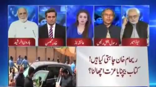 PTI is now becoming a very powerful party- Rasool Bakhsh Raees's Analysis on Tickets Distribution