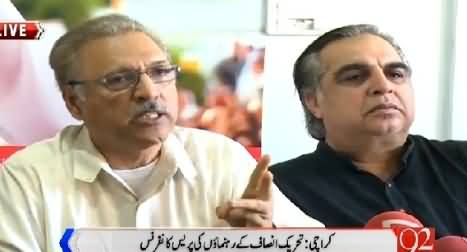 PTI Issued Ticket to Imran Ismail For Karachi By-Election, Imran Ismail & Arif Alvi Press Conference