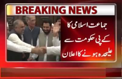 PTI, JI amicably part ways in Khyber Pakhtunkhwa