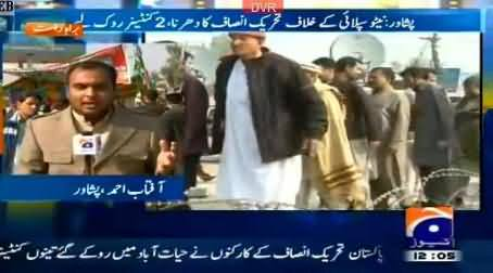 PTI & JI Dharna in Peshawar Against NATO Supply: Two NATO Containers Returned Back