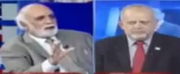 Ex PM Yousaf Raza Gillani Will Be Arrested Soon - Haroon Rasheed