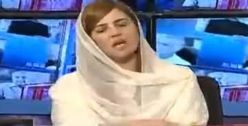 PTI Ke Loog Kab Pakre Jayein Ge, Anchor Imran Khan Asks Zartaj Gul Wazir