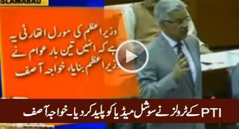 PTI Ke Trolls Ne Social Media Ko Paleet Kar Diya - Khawaja Asif