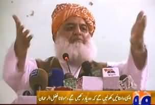 PTI Ki Aisi Dastaanein Kholien Ge Ke Yaad Rakhein Gey - In Ki Haisiyat Kya Hai - Fazal ur Rehman on Fire