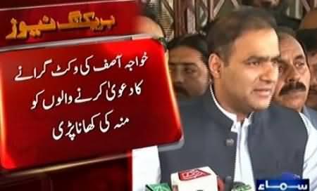 PTI Ki Wicket Clean Bold Ho Gai - Abid Sher Ali on NA-110 Verdict