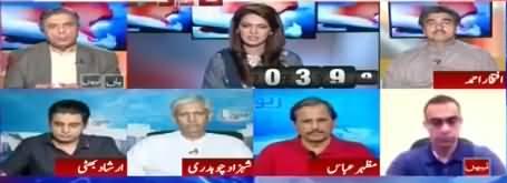 PTI Ko Sharam Aani Chahiye - Hafizullah Niazi Bashing PTI For Their Names For Caretaker CM
