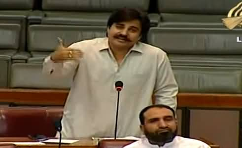 PTI Leader Alamgir Khan Speech in National Assembly - 24th June 2019