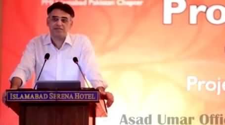 PTI Leader Asad Umar speech at PMI Pakistan 4th Annual Summit