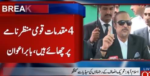PTI Leader Babar Awan Complete Media Talk Outside Election Commission