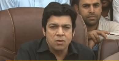PTI Leader Faisal Vawda Press Conference in Karachi - 18th January 2019