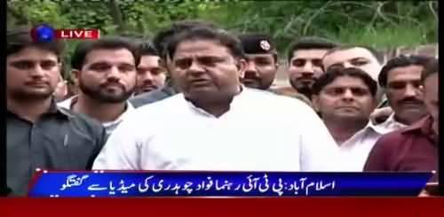 PTI Leader Fawad Chaudhry´s media talk - 13th August 2018