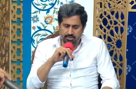 PTI Leader Fayaz ul Hassan Chohan Recites Naat in His Beautiful Voice