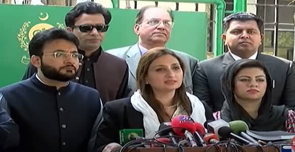 PTI Leaders Media Talk About Hearing Of Plea Against Yousuf Raza Gillani In ECP