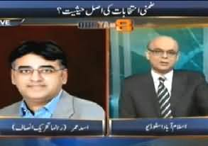 PTI lost Election in Mianwali Due to Wrong Candidate - Asad Umar Views on By-Elections