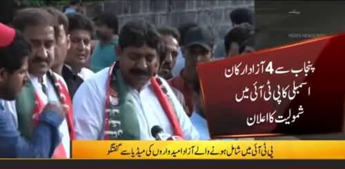 PTI main shamil honay walay Azad umeedwaron ki press conference _ 28 July 2018