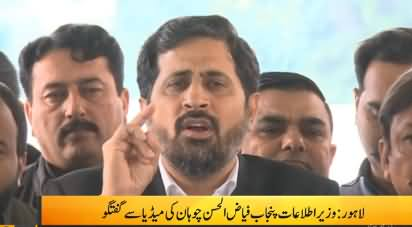 PTI Minister Fayyaz Ul Hassan Chohan's Media Talk in Lahore - 10th December 2018