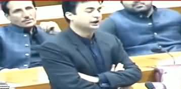 PTI Minister Murad Saeed Speech in National Assembly - 12th December 2018