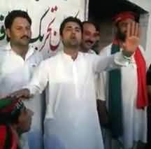 PTI MNA Murad Saeed Objectionable Speech in His Constituency in Swat