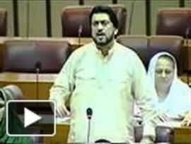 PTI MNA Shehryar Afridi's Speech at National Assembly