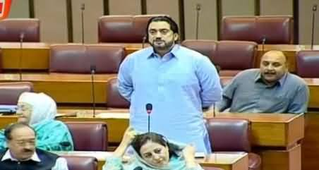 PTI MNA Shehryar Afridi speech in National Assembly on Polio Issue