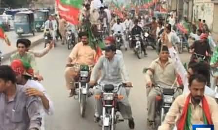 PTI Motorcycle Rally in Peshawar Under PTI KPK Provincial Minister Ziaullah Afridi