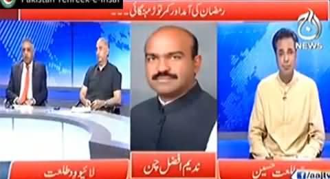 PTI Ne KPK Mein Patwari Ka Zoor Toor Diya Hai - PTI Critics Praising PTI Govt in KPK