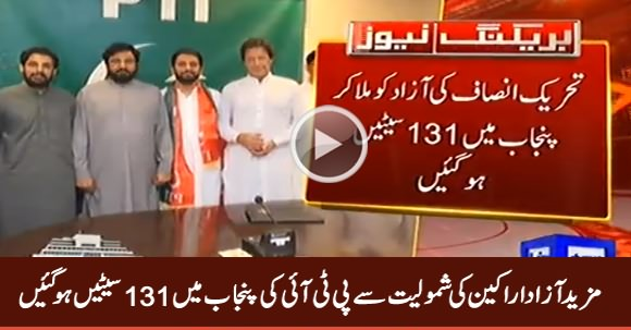 PTI Obtains Majority in Punjab as Independent MPAs Join Imran Khan