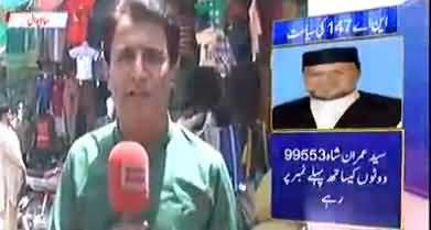 PTI or PMLN?, Who Will Win Next Elections From NA-147, Watch Public Survey