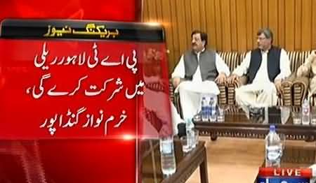 PTI & PAT Announce To Participate in Each Others Rallies