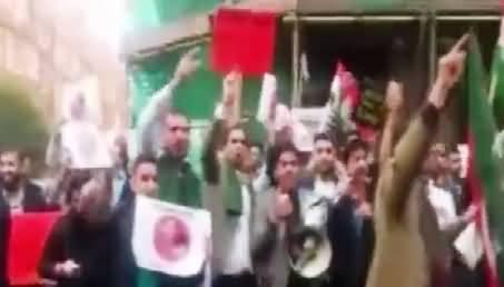 PTI & PAT Workers Chanting