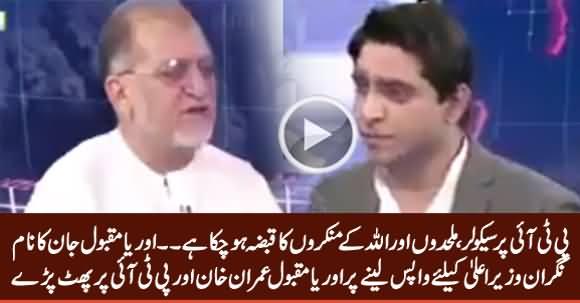 PTI Per Secular, Mulhid Aur Allah Ke Munkorn Ka Qabza Ho Chuka Hai - Orya Maqbool Jan