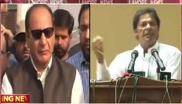 PTI, PML-Q decide to collaborate for election campaign