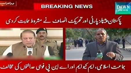 PTI,PPP,PMLN,PMLQ Supports And MQM,JI,ANP Opposes Formation of Military Courts