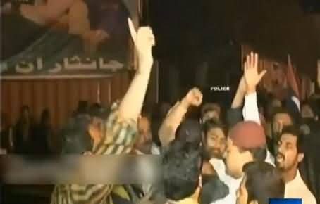 PTI & PPP Workers Face 2 Face At Bilawal House - Qadir Patel Declared Bilawal House A Sacred Place For PPP