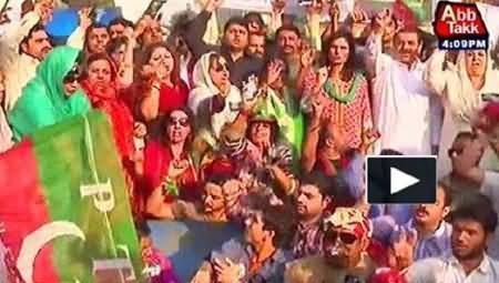 PTI Protest Against Over Billing and Electricity Price Hike in Lahore & Karachi