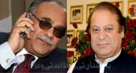 PTI Revealed the Audio Tap of Najam Sethi Call to Nawaz Sharif Regarding 35 Punctures