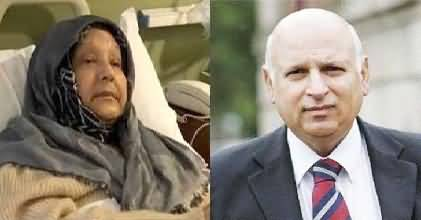 PTI´s Ch Muhammad Sarwar Sharing his Views about Begum Kulsoom Nawaz