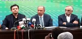 PTI's Economy Team Press Conference About Improvements in Pakistan's Economy