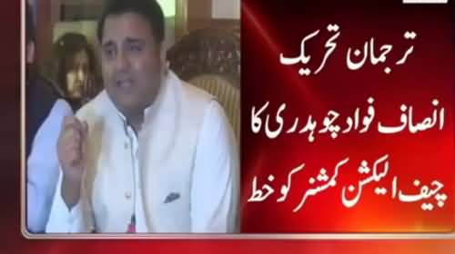 PTI's Fawad Chaudhry Demands Removal of Chairman NADRA