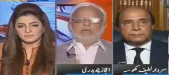PTI's Ijaz Chaudhry Expose Geo's Murtaza Ali Shah Regarding London Plan Reporting
