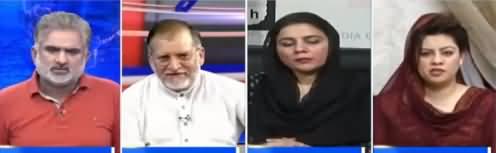 PTI's Kanwal Shozab's Reply To Nasrullah Malik on His Criticism to PTI