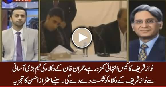 PTI's Lawyers Team Will Easily Defeat Sharif Family's Team in Panama Case - Aitzaz Ahsan