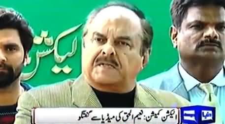 PTI's Naeem ul Haq Media Talk Outside Election Commission