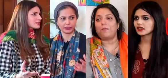 PTI's Proposed Electoral Reforms - Discussion Among Reema, Benazir, Mehmal & Natasha