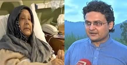 PTI`s Senator Faisla Javed´s Respose on Begum Kulsoom Nawaz Death