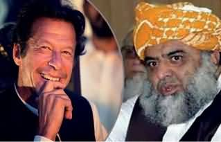 PTI's worth is no more than an NGO - Maulana Fazal ur Rehman