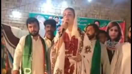 PTI's Zartaj Gul Wazir's Blasting Speech in Na-191 Dera Ghazi Khan