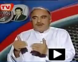 PTI Shah Farman Explaining About 32 Parliamentarian Secretaries in KPK