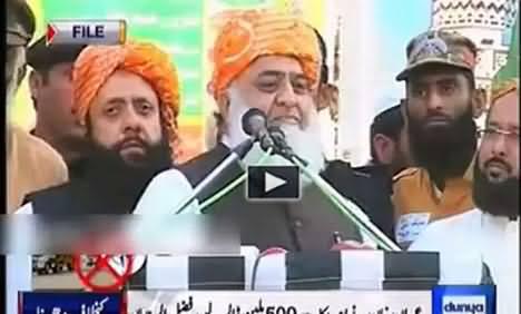 PTI Should Refuse US Dollars After Stopping NATO Supply - Maulana Fazal ur Rehman
